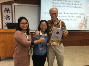 Dr. Jackson with Dr. Wang and Dr. Hung, Chair of NCYU education department
